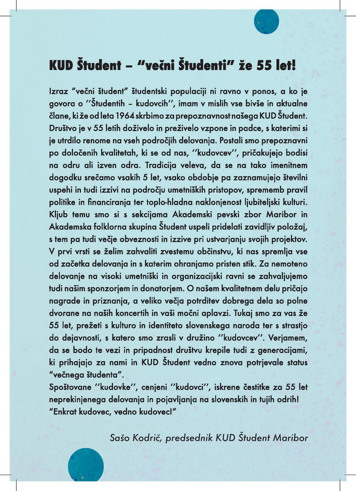 BILTEN_KUD STUDENT_55let-3